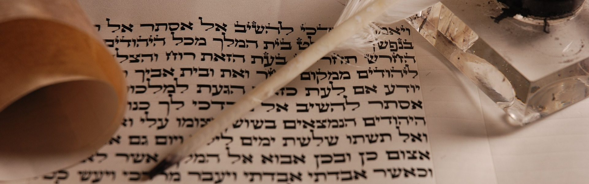 calendario hebrero